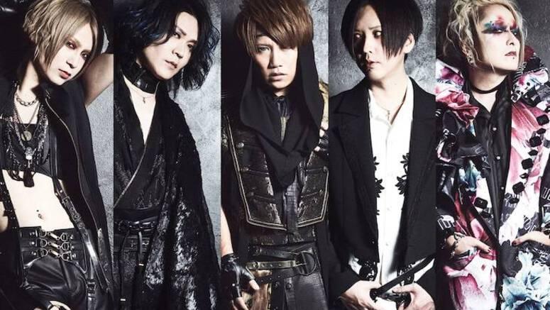"Tamu Livestreaming Nightmare, Hyde Single ""Nostalgic"""